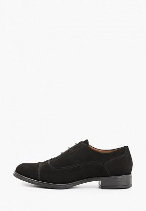 Ботинки Argo